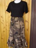 Black and tan swirl skirt